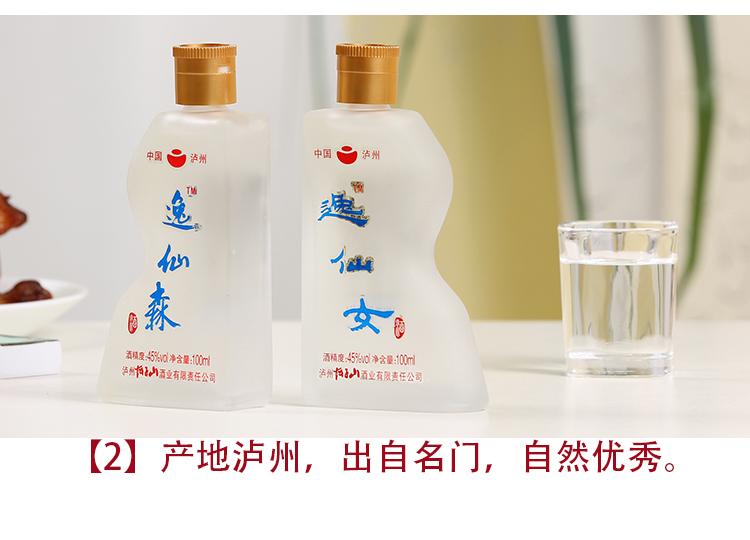 酒-恢复的_09.jpg