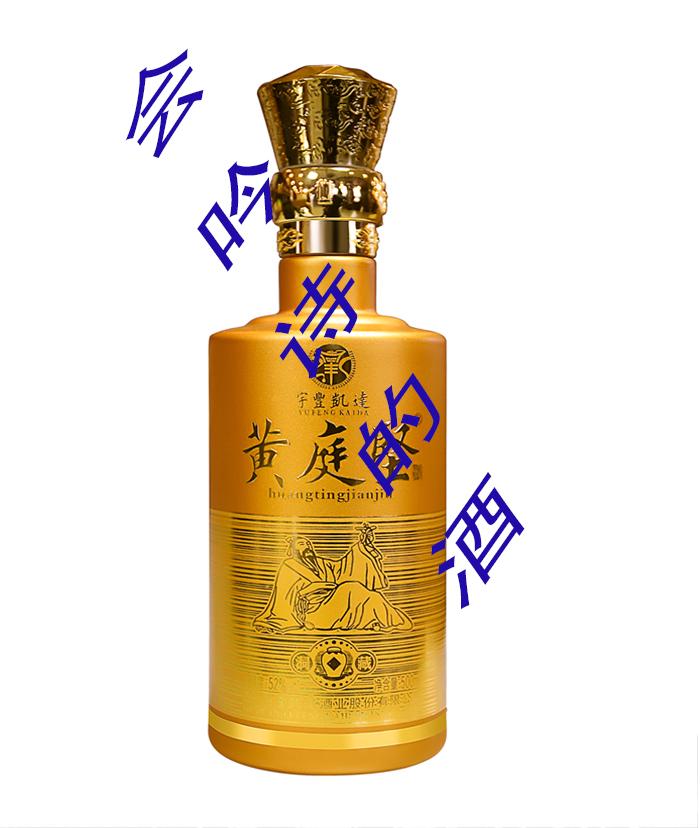 贝博酒(诗仙,瓶)