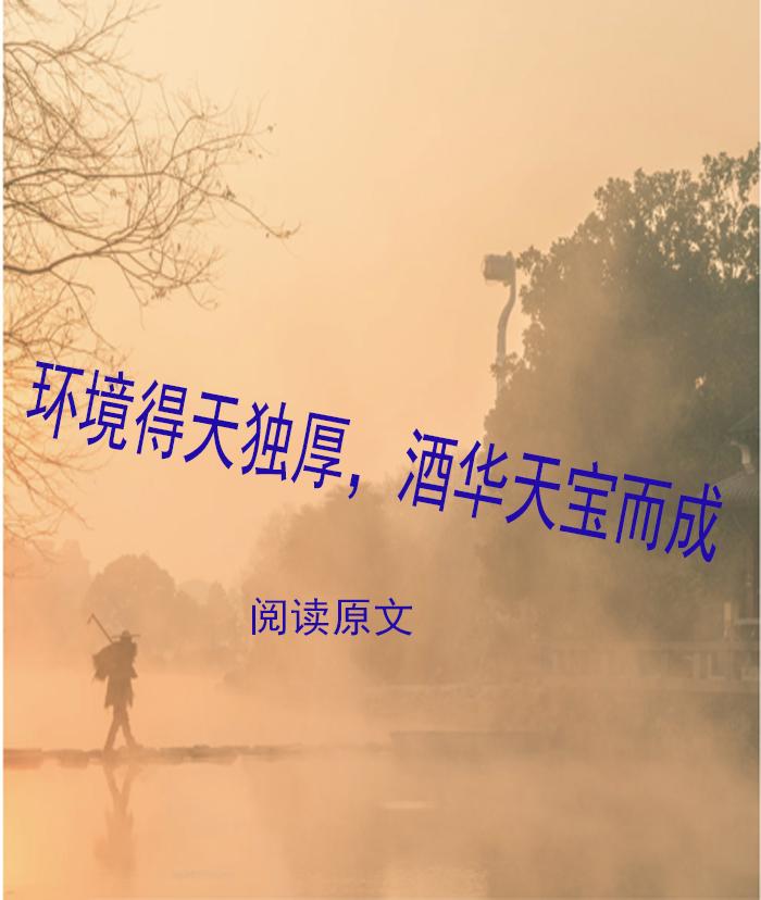 环境-2.jpg