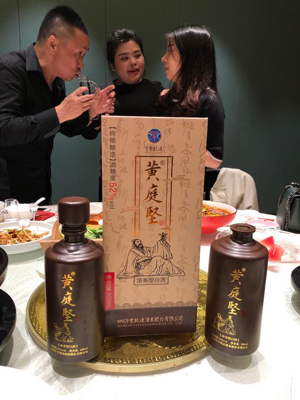 消费者饮用贝博酒(诗王)